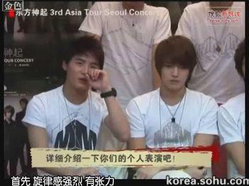 090304 Korea Sohu - MIROTIC CONCERT Interview16.jpg
