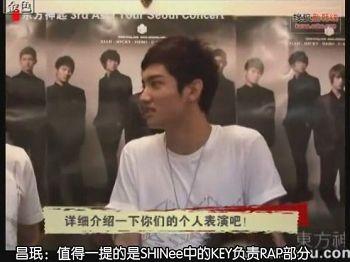 090304 Korea Sohu - MIROTIC CONCERT Interview19.jpg