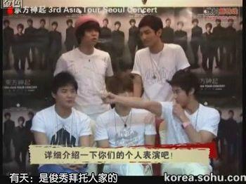 090304 Korea Sohu - MIROTIC CONCERT Interview20.jpg