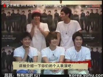 090304 Korea Sohu - MIROTIC CONCERT Interview21.jpg