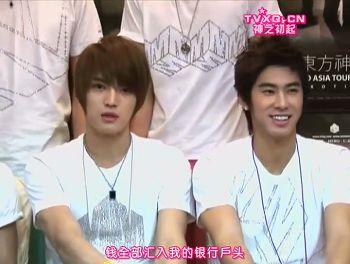 TVXQ 3RD ASIA TOUR CONCERT Interview01.jpg