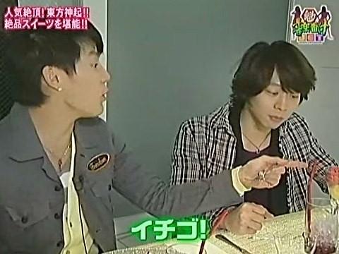 090312 Fuji TV 魁音樂番付08.jpg