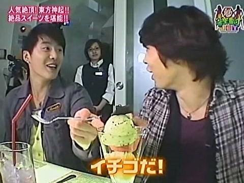 090312 Fuji TV 魁音樂番付09.jpg