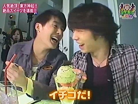 090312 Fuji TV 魁音樂番付10.jpg