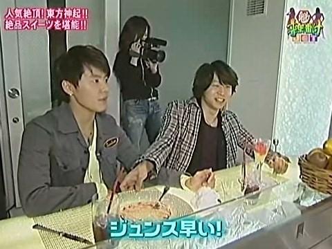 090312 Fuji TV 魁音樂番付12.jpg