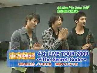 090314 Fukuoka TNC Chikappa 四輯宣傳