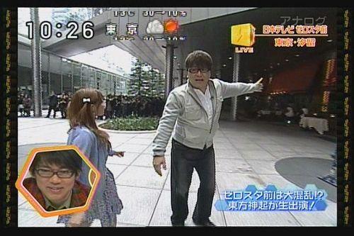 090324 NTV RADIO DE CULTURE01.jpg