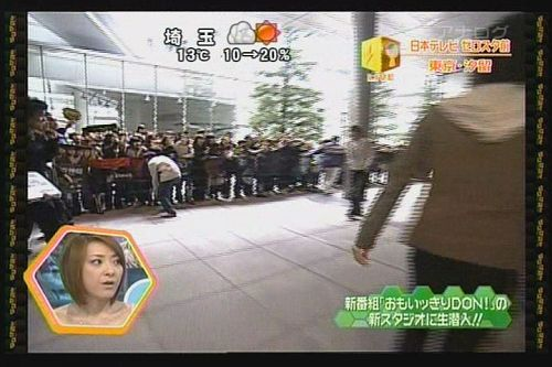 090324 NTV RADIO DE CULTURE03.jpg