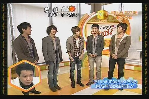 090324 NTV RADIO DE CULTURE05.jpg