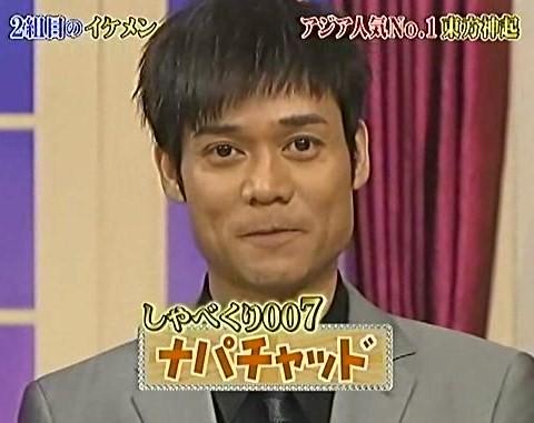 090330 shabekuri007-01.JPG