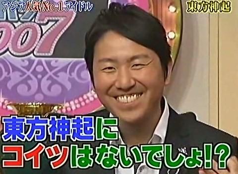 090330 shabekuri007-02.JPG