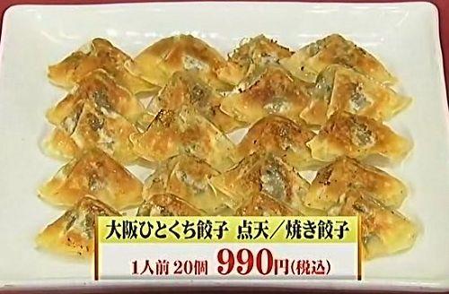 090330 shabekuri007-36.JPG