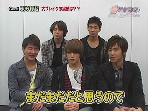 090405 Kanzai TV Otoemon - GUEST01.jpg