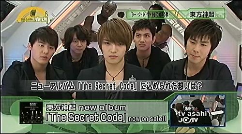 090408 Asahi TV ONTAMA- 2 Imagination21.jpg