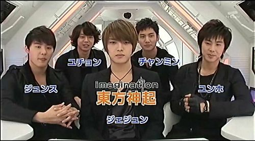090408 Asahi TV ONTAMA- 2 Imagination01.jpg
