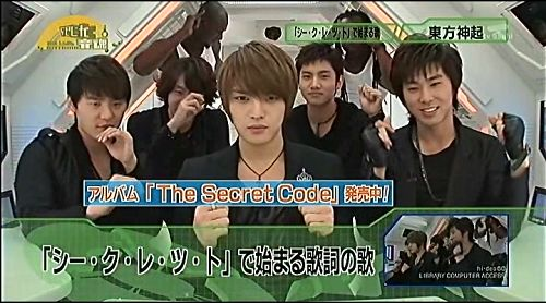 090408 Asahi TV ONTAMA- 2 Imagination02.jpg
