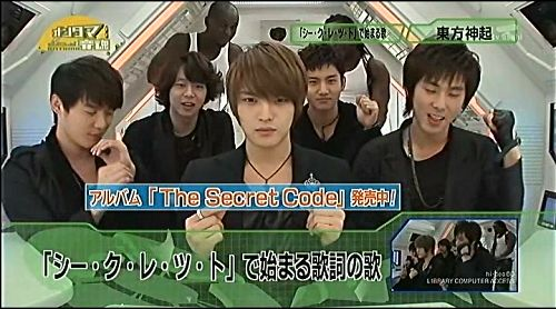 090408 Asahi TV ONTAMA- 2 Imagination03.jpg