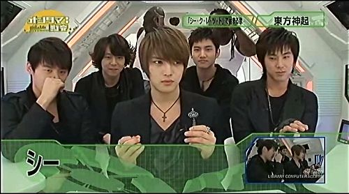 090408 Asahi TV ONTAMA- 2 Imagination04.jpg