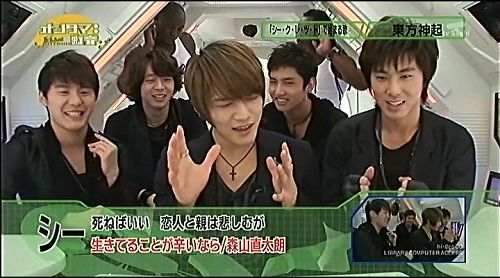 090408 Asahi TV ONTAMA- 2 Imagination05.jpg