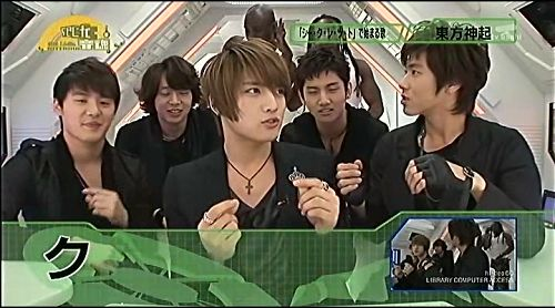 090408 Asahi TV ONTAMA- 2 Imagination07.jpg