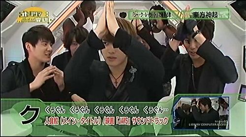 090408 Asahi TV ONTAMA- 2 Imagination08.jpg