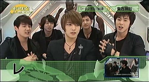 090408 Asahi TV ONTAMA- 2 Imagination09.jpg