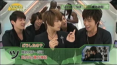 090408 Asahi TV ONTAMA- 2 Imagination16.jpg