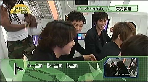 090408 Asahi TV ONTAMA- 2 Imagination19.jpg