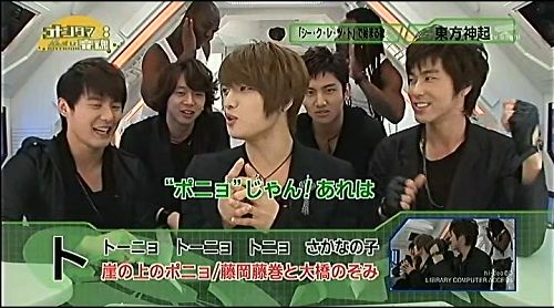 090408 Asahi TV ONTAMA- 2 Imagination20.jpg