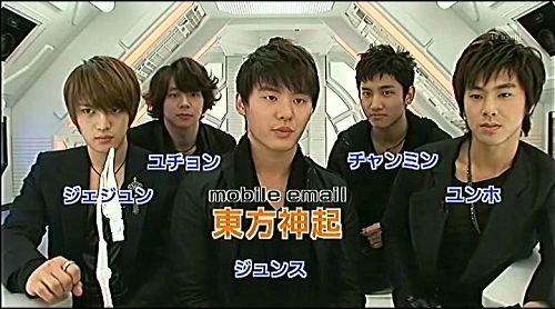 090409 Asahi TV ONTAMA- 3 Mobile Email[(000319)21-57-39].jpg