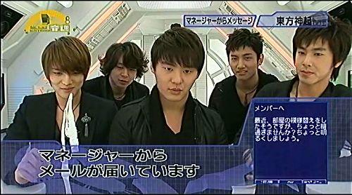 090409 Asahi TV ONTAMA- 3 Mobile Email[(000485)21-57-45].jpg