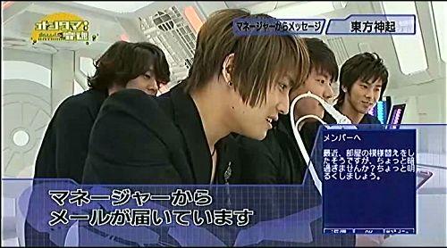 090409 Asahi TV ONTAMA- 3 Mobile Email[(000494)21-57-45].jpg