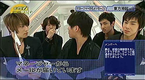 090409 Asahi TV ONTAMA- 3 Mobile Email[(000849)21-57-57].jpg