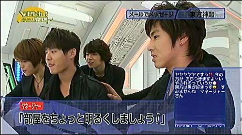090409 Asahi TV ONTAMA- 3 Mobile Email[(002132)21-58-57].jpg