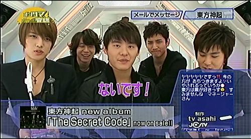 090409 Asahi TV ONTAMA- 3 Mobile Email[(002502)21-59-09].jpg