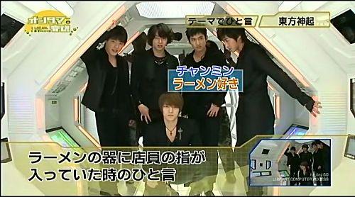 090410 Asahi TV ONTAMA - 4、Whisper[(000561)22-34-48].jpg