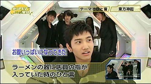 090410 Asahi TV ONTAMA - 4、Whisper[(000835)22-34-57].jpg