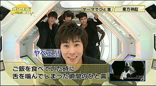090410 Asahi TV ONTAMA - 4、Whisper[(001195)22-35-09].jpg