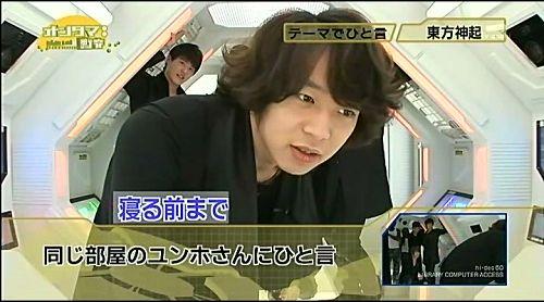 090410 Asahi TV ONTAMA - 4、Whisper[(001571)22-35-21].jpg