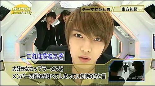 090410 Asahi TV ONTAMA - 4、Whisper[(002120)22-35-40].jpg