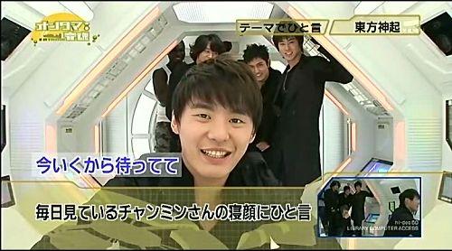 090410 Asahi TV ONTAMA - 4、Whisper[(002380)22-35-48].jpg
