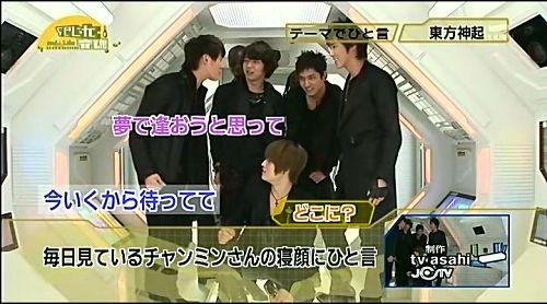 090410 Asahi TV ONTAMA - 4、Whisper[(002532)22-35-53].jpg