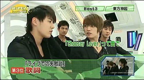 090411 Asahi TV ONTAMA 01.jpg