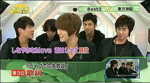 090411 Asahi TV ONTAMA 02.jpg