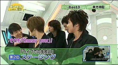 090411 Asahi TV ONTAMA 03.jpg