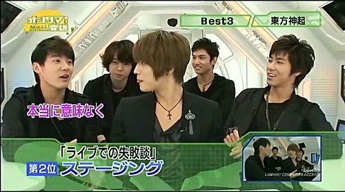 090411 Asahi TV ONTAMA 04.jpg