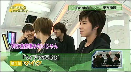 090411 Asahi TV ONTAMA 05.jpg
