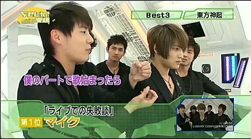 090411 Asahi TV ONTAMA 06.jpg