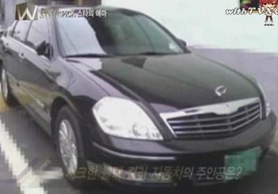[withTVXQ] 090409 Mnet Wide Style - 東方神起的座車&西裝 (中字)[(000687)01-07-52].JPG