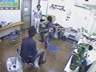 [TV] 090430 Channel-a [nockin][(005236)23-12-08].JPG